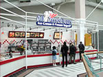 All American Ice Cream & Frozen Yogurt Shop Franchise for Sale